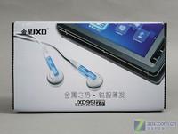 搭载凌阳新芯片 金星强机JXD951评测
