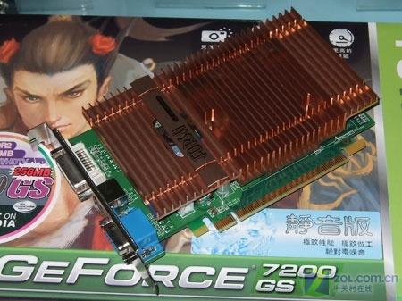 静音全固态电容 AIC 7200GS售价299元