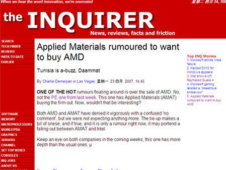 AMD降价再遇难关 被收购传言愈演愈烈
