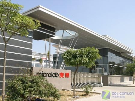 了位于深圳市大工业区的麦博工业园,厂房占地15万平方米,员工4000余人