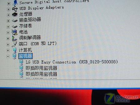 惊!USB视频接口液晶LG L206WU终曝光