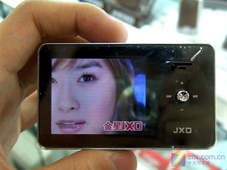 1GB最低289元 金星JXD MP3全线降价