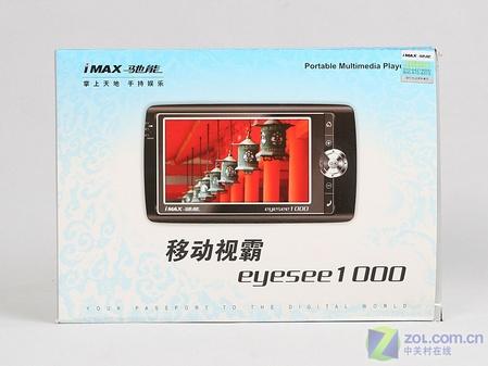 驰能 Eyesee1000