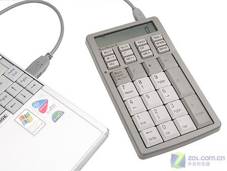 二合一数字键盘 计算器