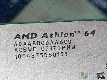 不比E6400差 S939双核4800+散片1450元