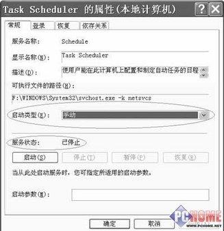 解决Win2000和XP网上邻居互访慢的问题