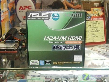 华硕独立HDMI视频卡顶级AMD 690G上市