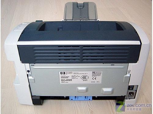Hp media center pc m7000 audio
