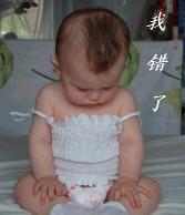 超搞笑QQ表情五