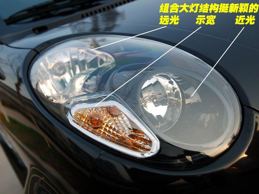 双环 小贵族 1.1手动金贵型大图 双环汽车 小贵族 1.1手动高清图片