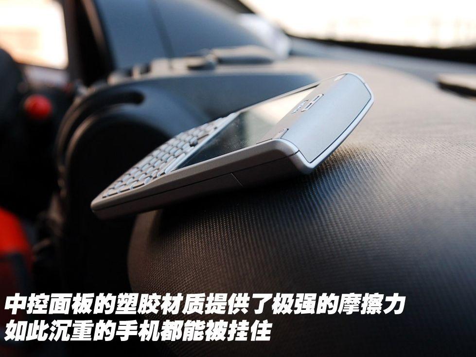 双环 小贵族 1.1手动金贵型图片资料 双环汽车 小贵族 1.1高清图片