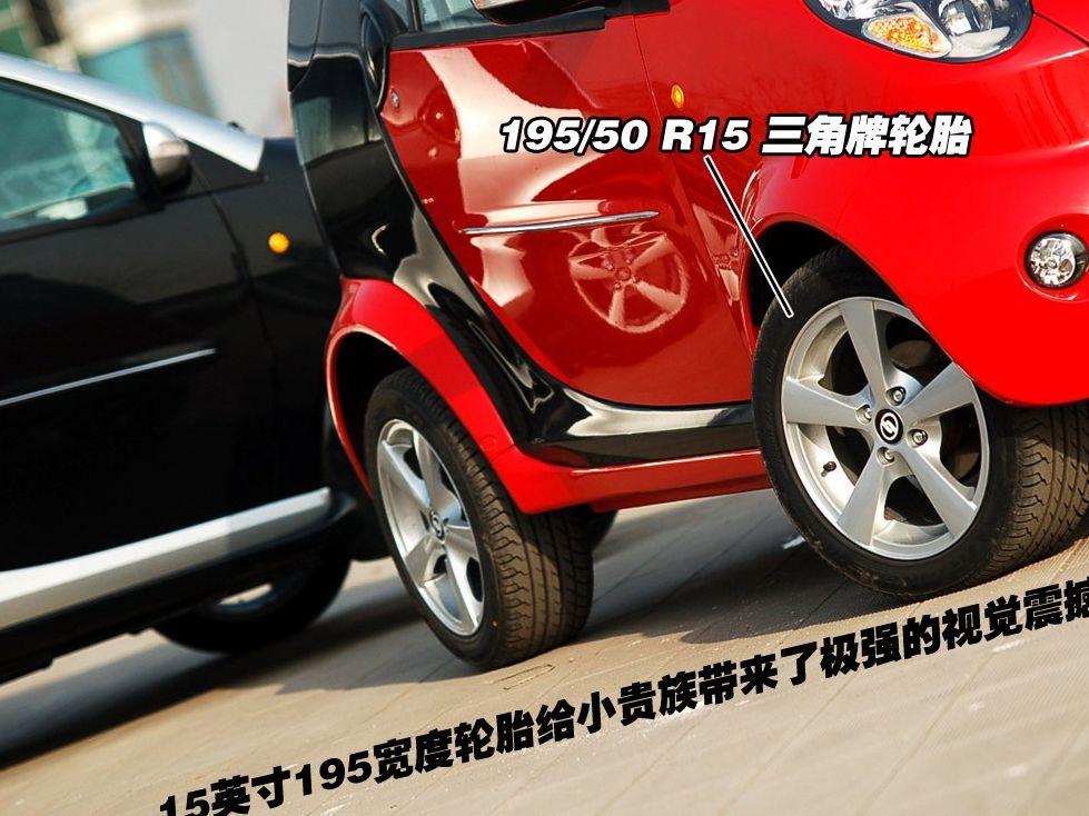双环 小贵族 1.1手动金贵型产品图片 双环汽车 小贵族 1.1高清图片