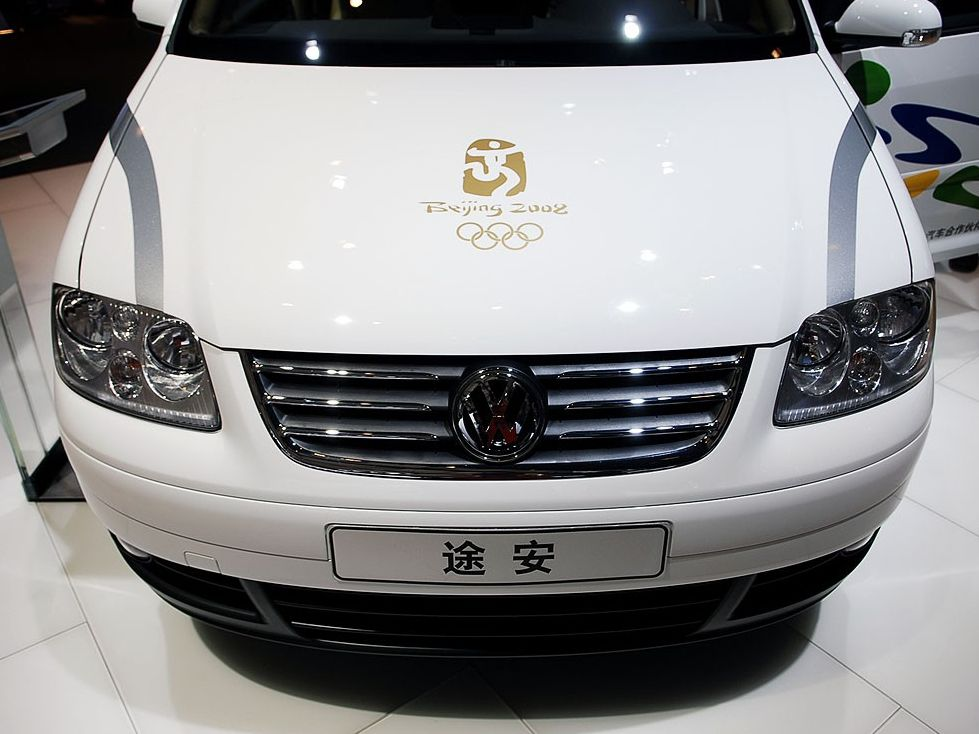 上海大众 途安2.0l 5座自动舒适图片下载 上海大众 途安2.0l高清图片