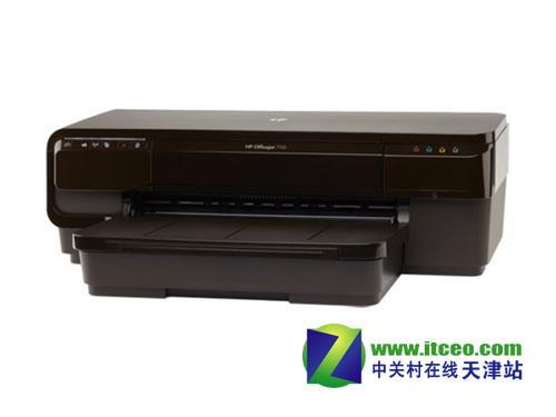 惠普HPAA墨盒适用c8c8c8cHPA黑色墨盒