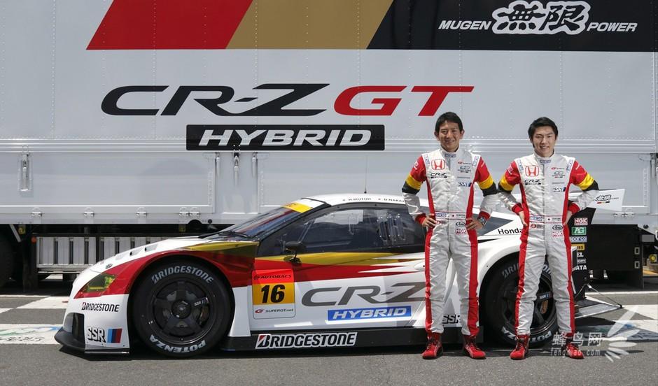 8l增压混动引擎 本田cr-z gt场地赛车 组图