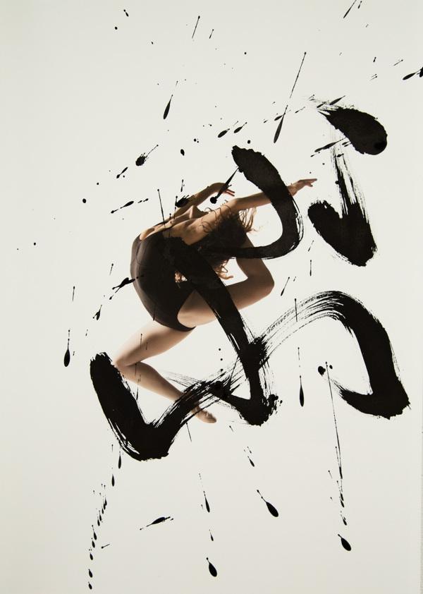 人体与文字学拍苍劲饱满的创意人像摄影套图