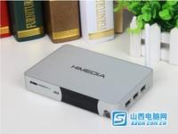 双核3D网络电视机顶盒 海美迪Q5II低价