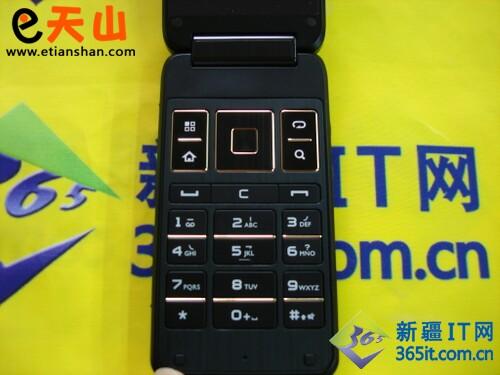 双屏商务机 新疆飞利浦w930售2900元高清图片