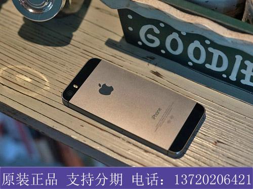 苹果旗舰iPhone5s武汉报4480ipadair同贺-苹果