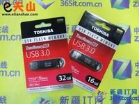 新疆东芝超高速型USB 3.0 U盘16G售79