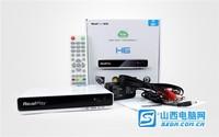 网络电视机顶盒 瑞珀H6临汾190元特惠