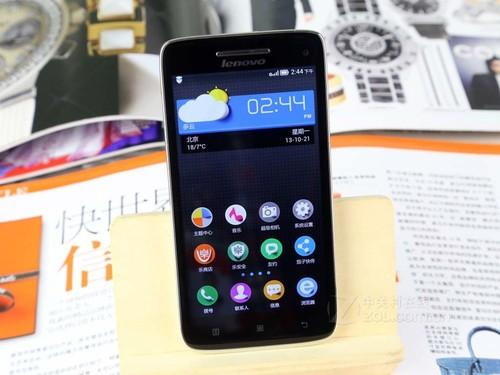 平板电脑s960_联想S960VIBEX新品上市2999_四平北斗手