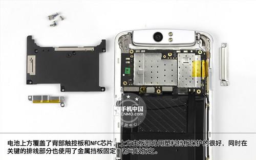 oppo n1拆机:够创新做工好拆解复原较难
