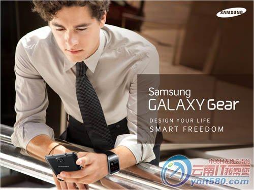 三星galaxy gear v700 安卓智能手表高清图片