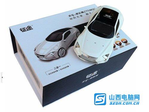 实用又安全 征途ZT518sc云狗太原599元