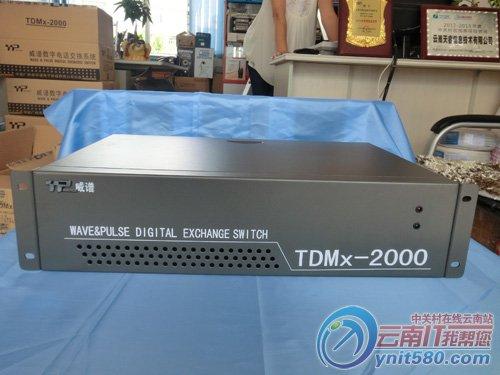威谱数字电话交换系统TDMx-2000 E-1型(12外线;48分机)-快速响