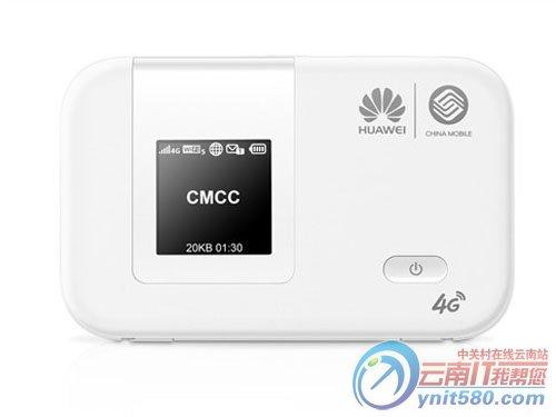移动4G无线路由 华为E5375报价850元