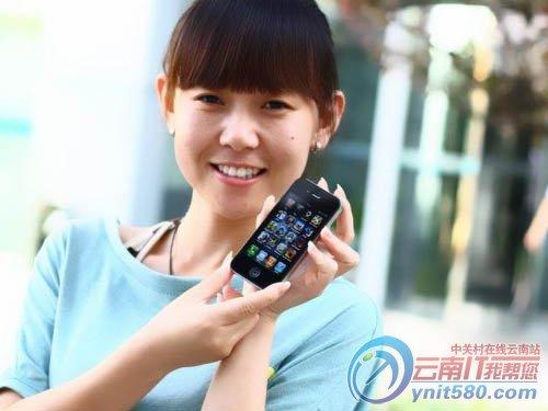 丰富多彩 苹果4S昆明心动价仅售3300