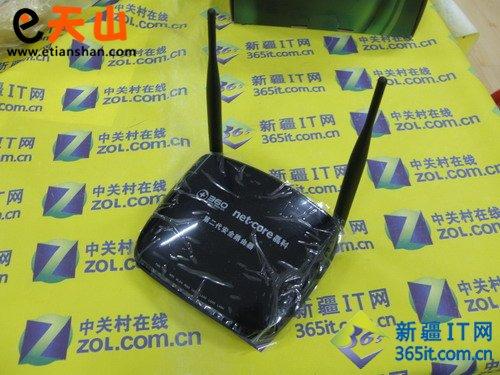 磊科ni360第二代无线路由器