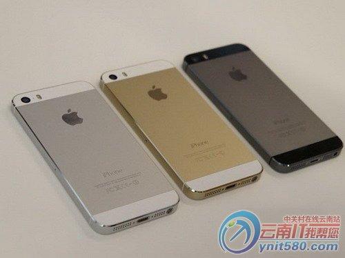 经典大众喜爱 苹果iPhone 5S报价4350元