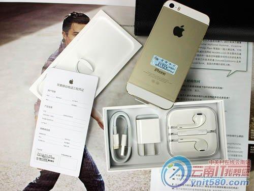 时尚新元素 行货苹果iPhone 5S报价4930