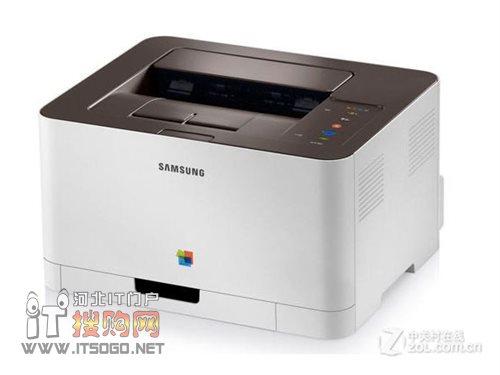 石家庄三星366彩色激光打印机特价促销仅135