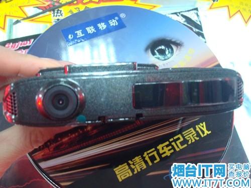 烟台互联移动X-66多功能行车记录仪促销