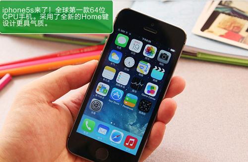 爱河美版iphone5s武汉v爱河3880分期699-全新手机铃声苹果图片
