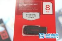 闪迪8GB内存卡太原年末大促销仅售29元
