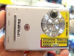 玩游戏手感奇特 1GB摄像MP4只要399元
