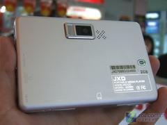 3.6英寸大屏 2GB金星JXD931新品899元