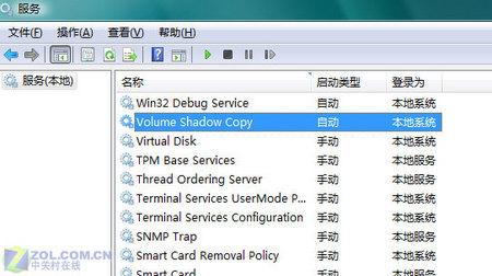网友奉献:屏蔽Vista中的头号硬盘杀手