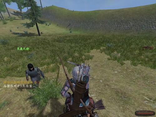 索奥尔《刀锋骑士》正式面世