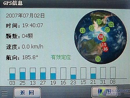 阑珊暮色体验GPS 诺基亚330领航欢乐谷
