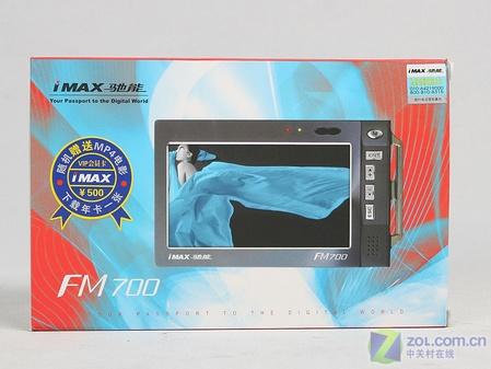 驰能 FM700