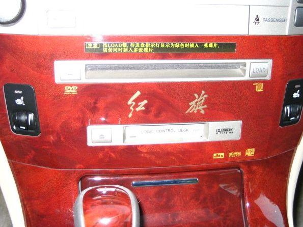 红旗 hq300豪华型图库大全 一汽轿车 hq300豪华型图片欣高清图片