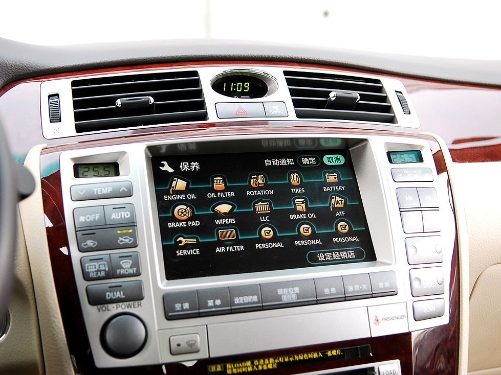 红旗 hq300商务型图 一汽轿车 hq300商务型图片下载 一汽高清图片