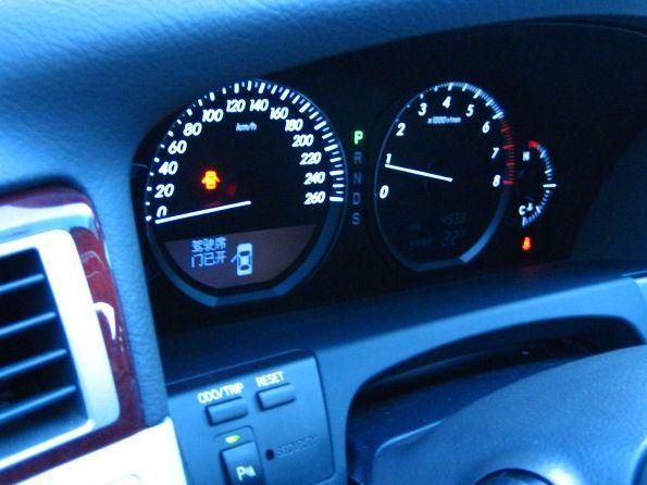 红旗 hq300豪华型清晰图片 一汽轿车 hq300豪华型图片大高清图片