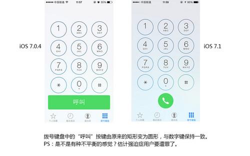 5s(16gb)苹果手机