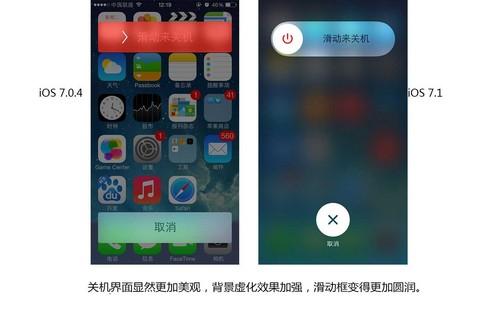 """苹果手机 来电界面,""""提醒我""""和""""信息""""按键拟物化,""""拒绝""""和""""接听""""按键图片"""